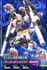 B2-001 ガンダム(最終決戦仕様)  (M)