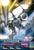 B2-009 ガンダム試作3号機 (C)