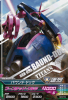 B2-016 バウンド・ドック (R)