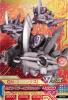Gta-B2-070-CP)GN-X(ジンクス)