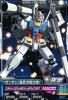 Gta-B3-001-R)ガンダム(最終決戦仕様)