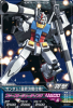 B3-001 ガンダム(最終決戦仕様) (R)