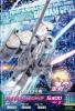 Gta-B3-006-M)ガンダム試作3号機