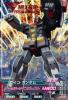 B3-009 サイコ・ガンダム (M)