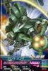 Gta-B3-012-R)ハンマ・ハンマ