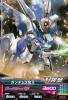 B3-040 ガンダムX魔王 (C)