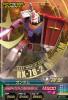 BPR-012-haku 箔押ガンダム(スペシャルカードパック7) (PR)