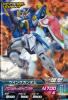 Gta-BPR-013 ウイングガンダム(スペシャルカードパック7)