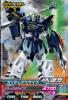 Gta-BPR-014 ガンダムデスサイズ(スペシャルカードパック7)