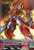 Gta-BPR-015 ガンダムスローネツヴァイ(スペシャルカードパック7)