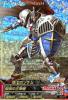 Gta-B3-074-P/SEC) 騎士ガンダム