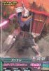 Gta-BPR-012 ガンダム(スペシャルカードパック7)
