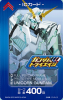 Gta-IC-003)ガンダムトライエイジ オフィシャルICカード -RX-0ver.-