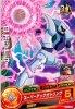 JPB-09 ロボット兵 (PR)[箔なし]