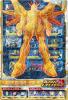 Gta-BPR-000-C 【箔押】ビルドモビルスーツカード ビルドストライクVer.