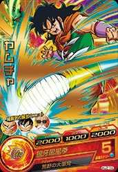 <img class='new_mark_img1' src='//img.shop-pro.jp/img/new/icons42.gif' style='border:none;display:inline;margin:0px;padding:0px;width:auto;' />JM(R)HJ2-14ヤムチャ
