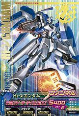 Gta-B5-027-P)Hi-νガンダム