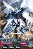 B5-040-C)ガンダムX魔王