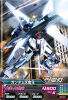 Gta-B5-040-C)ガンダムX魔王