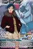 B5-052-R)チェーン・アギ