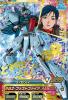Gta-B5-077-CP)リ・ガズィ