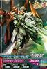 BPR-029 ハイパーZガンダム炎(月刊ホビージャパン付属) (PR)