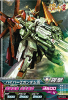 Gta-BPR-029 ハイパーZガンダム炎(月刊ホビージャパン付属)
