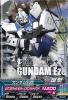 Gta-B6-005-R)ガンダムEz8