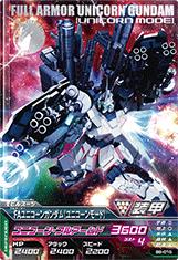 Gta-B6-015-R)FAユニコーンガンダム(ユニコーンモード)