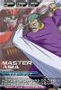 Gta-B6-053-R)マスター・アジア
