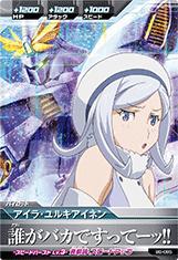 Gta-B6-065-M)アイラ・ユルキアイネン