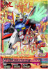 Gta-B6-067-CP)シャイニングガンダム【攻】