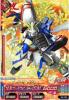 Gta-B6-068-CP)ゴッドガンダム【攻】