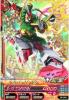 Gta-B6-069-CP)ドラゴンガンダム【攻】