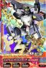 Gta-B6-070-CP)ガンダムシュピーゲル【攻】