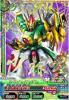 Gta-B6-073-CP)ドラゴンガンダム【防】