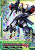 Gta-B6-074-CP)ガンダムシュピーゲル【防】