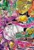 UP4-03 魔人ブウ:善 (PR)