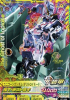 B7-068 ユニコーンガンダム(D):『ラプラスの亡霊』 (CP)