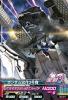 B8-007-C)ガンダム試作3号機