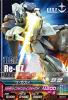 Gta-B8-012-R)リ・ガズィ