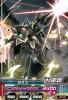Gta-B8-038-C)ゼダス