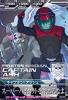 Gta-B8-062-R)キャプテン・アッシュ