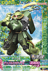 Gta-B8-071-CP)ザクII改