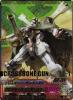 Gta-B8-086-P/SEC)クロスボーン・ガンダムX1
