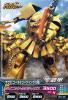Gta-BPR-060 ザクII(ゴールドコーティング仕様)(攻略本付録)