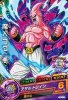 JM(PR)UM2-04魔人ブウ:悪(3DSゲーム)