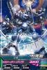 Gta-BG1-006-R)ヅダ