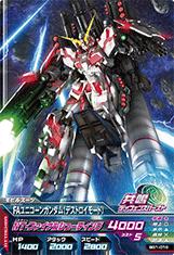 Gta-BG1-016-C)FAユニコーンガンダム(デストロイモード)