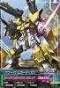 Gta-BG1-039-R)パワードジムカーディガン